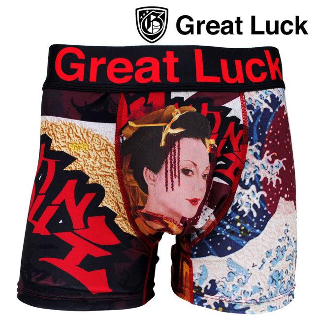 【予約商品】Great Luck(made inJAPAN)/花魁【12/1販売予定】