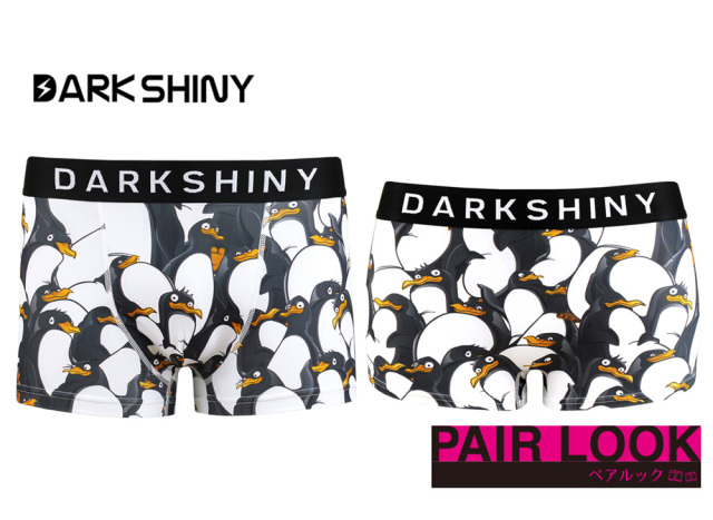 DARK SHINY(ダークシャイニー)/ペア商品 PENGUIN