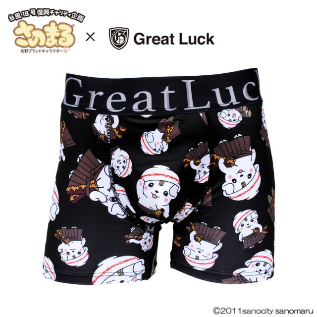 【1375円引き!定価4,345円!コラボ記念!特別価格】Great Luck(Designed in Japan)/Great Luck×さのまる SANOMARU(black)