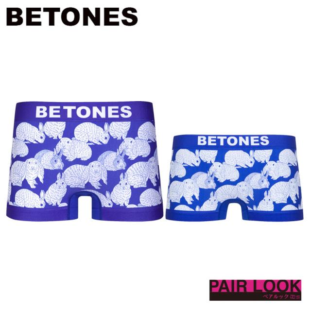 BETONES(ビトーンズ)/ペア商品 TINO(BLUE)