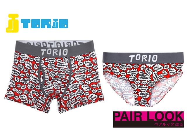TORIO(トリオ)/ペア商品 Yes/No 吹き出し