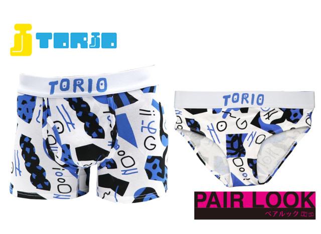 TORIO(トリオ)/ペア商品 Yes/No マチュー