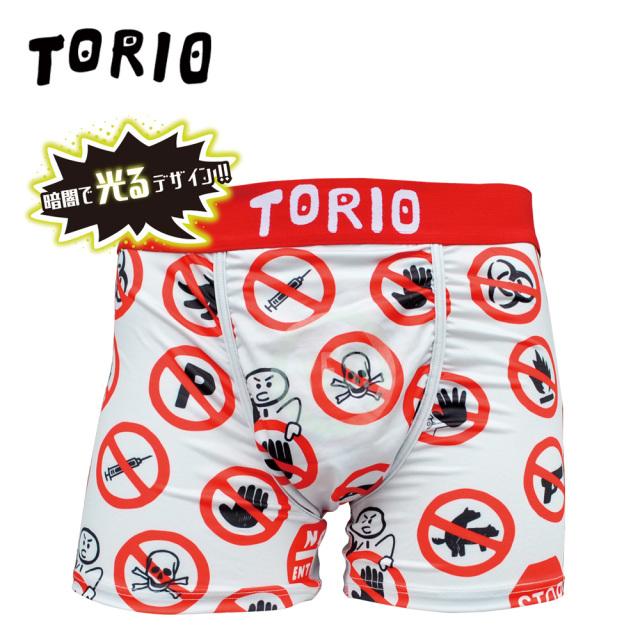 TORIO(トリオ)/Yes/No マーク
