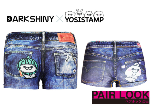 DARK SHINY(ダークシャイニー)/ペア商品 DARK SHINY×YOSISTAMP DENIM