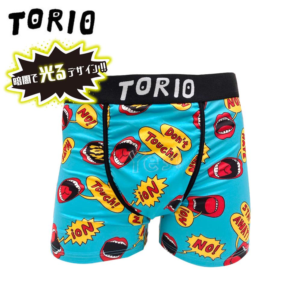TORIO(トリオ)/YES/NO マウス【新型】
