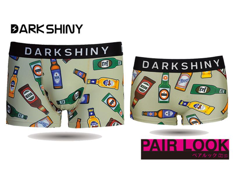 DARK SHINY(ダークシャイニー)/【ペア商品】 BEER BOTTLE
