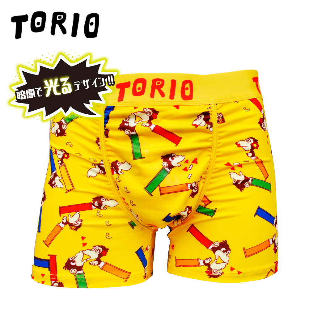 TORIO(トリオ)/HEZイエロー【新型】