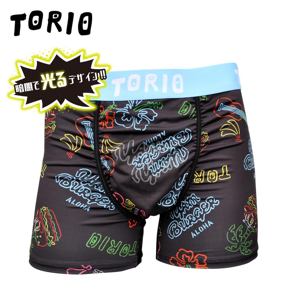 TORIO(トリオ)/ネオン管【新型】