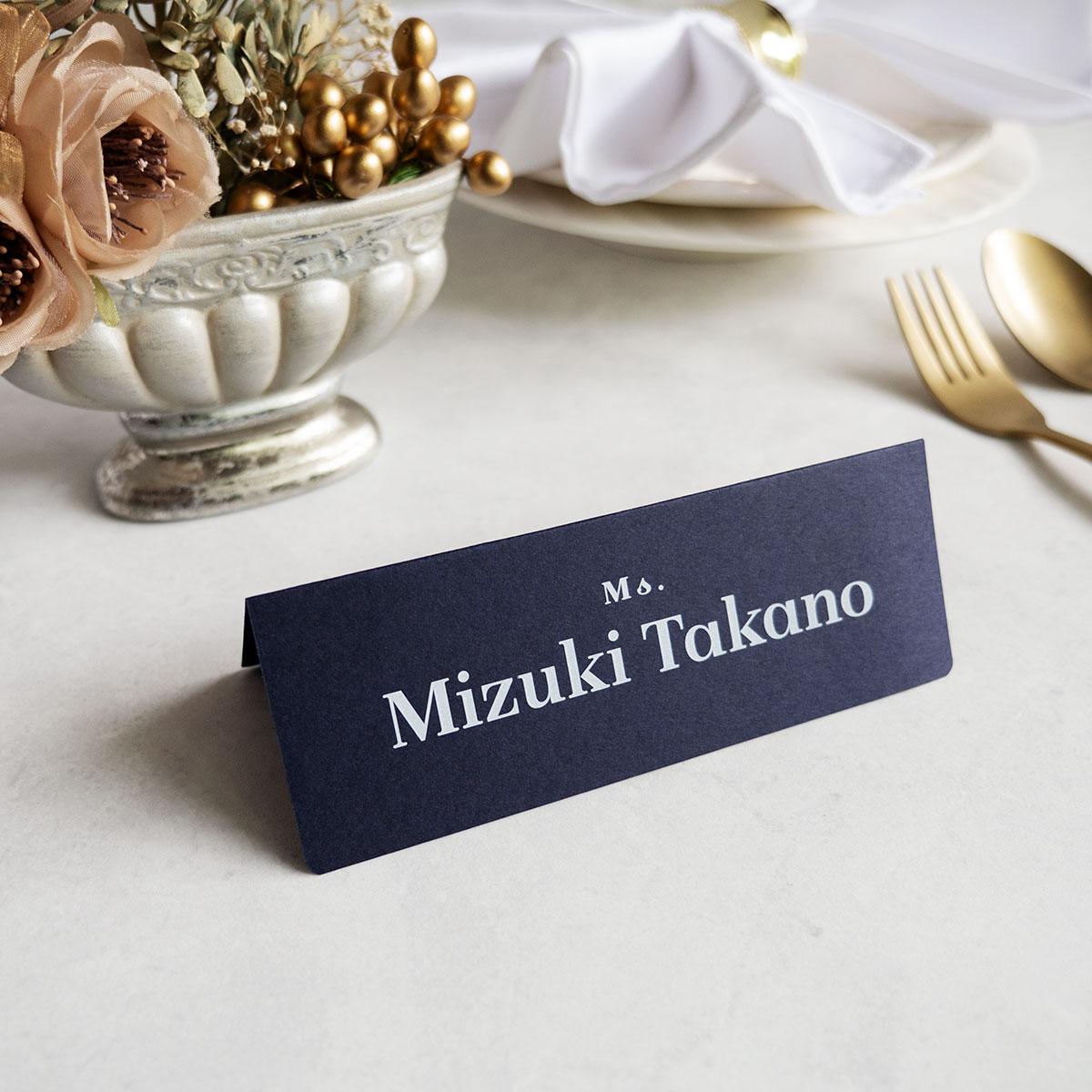 席札・Wedding Name Plate ~ホワイト印字~ 【英語_ISA】