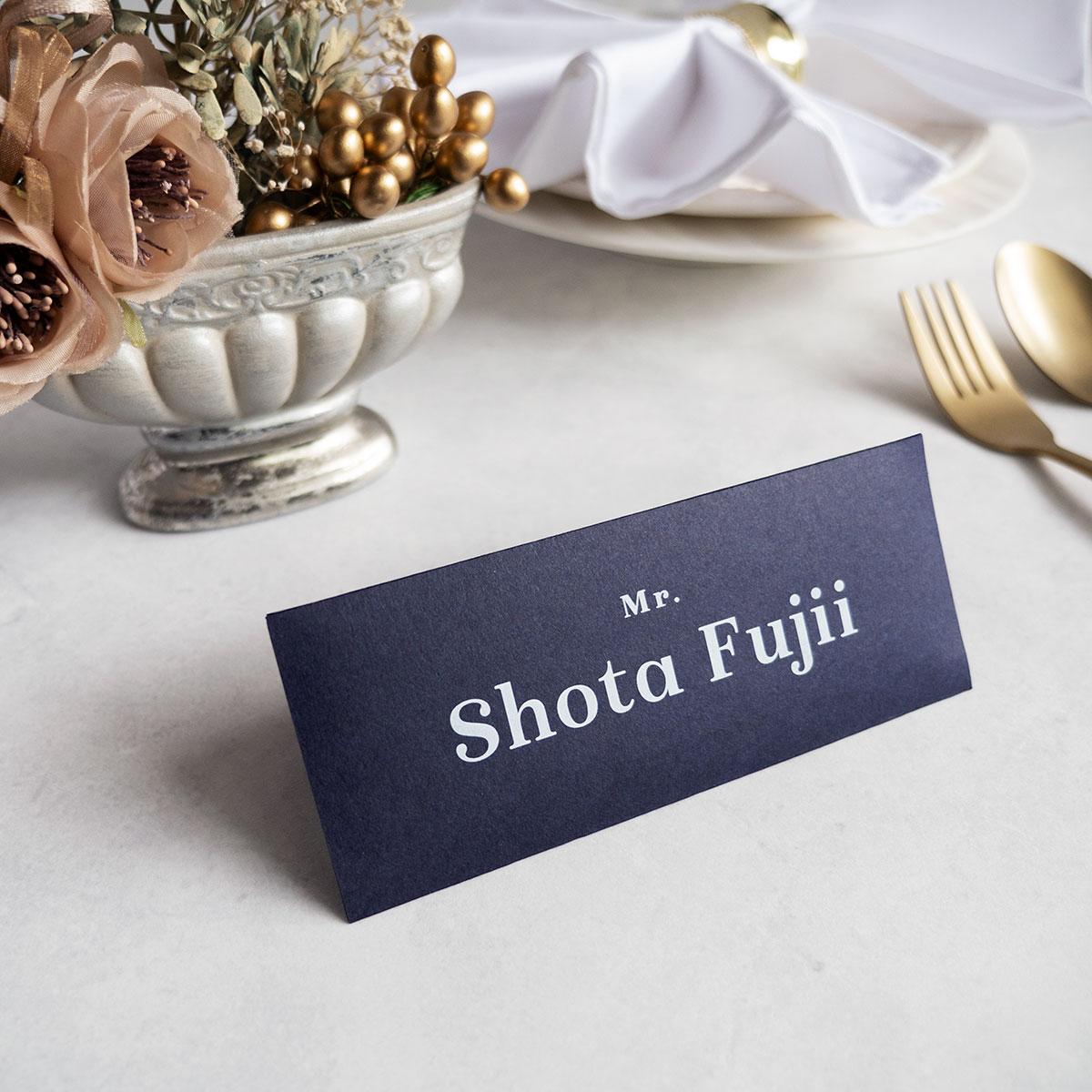 封筒席札・Envelop Name Plate ~ホワイト印字~ 【英語ver.】
