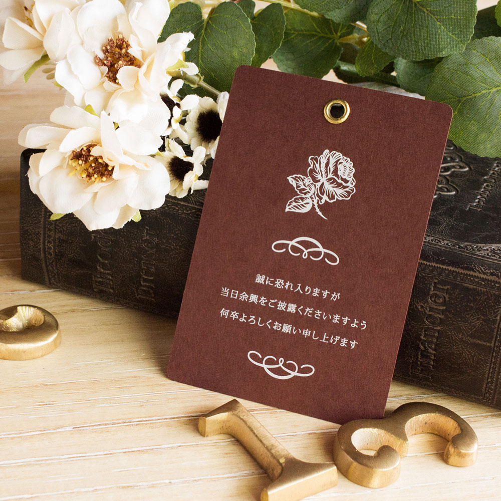 濃色スタイルの付箋カードセット