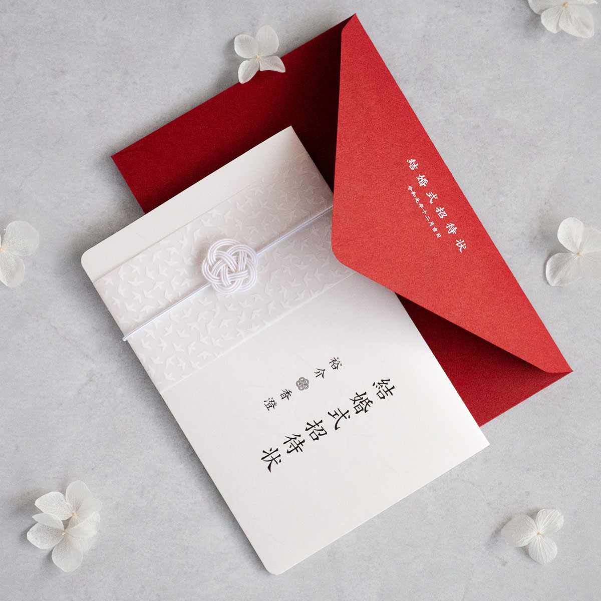 招待状セット Wedding Invitation 【design-WAP】【和婚】