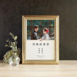 Welcome Photo Board ウェルカムフォトボード 【詠  - uta -】