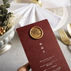 メニュー表・Wedding Deep Menu 【design-CHU】【和婚】【御献立】