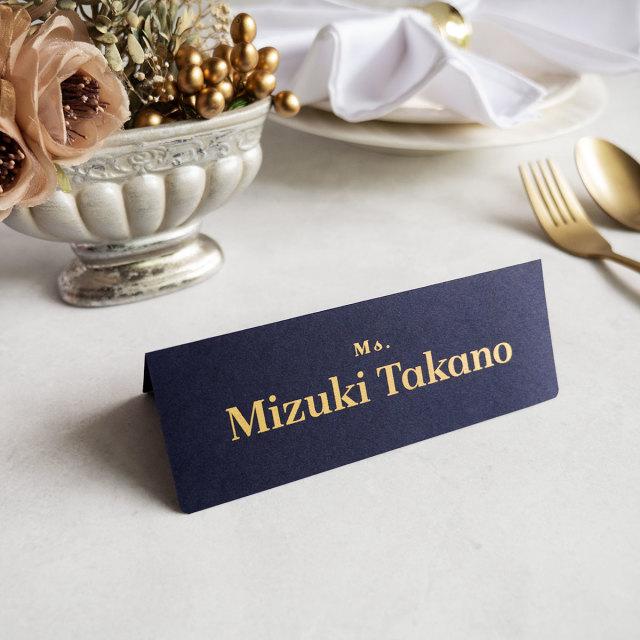席札にメッセージを添えて ゲストも微笑む7つの例文集 マナーの虎