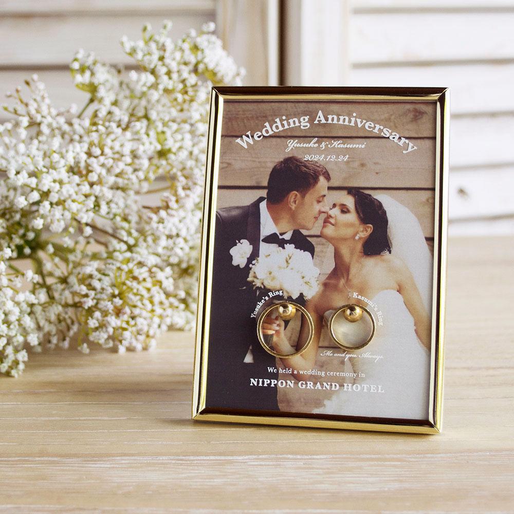 結婚指輪をおしゃれに飾る「リング掛けボード」 【フォトタイプB】