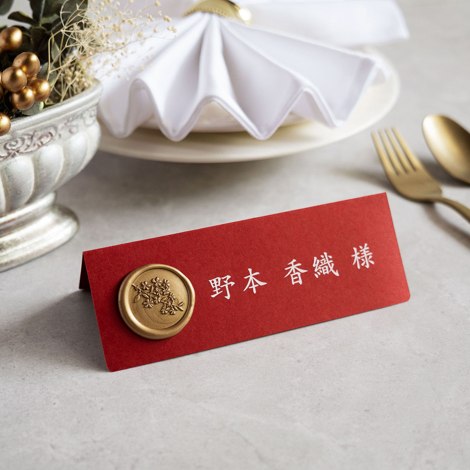 席札・Wedding Name Plate 【design-CHU】