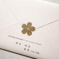 封かんシール 【桜】 30枚入り