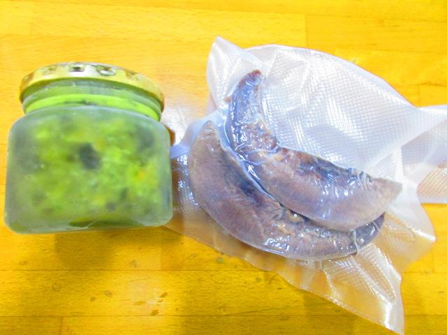 サービス価格!「柔らか豚タンスモーク 野菜たっぷりクレマソース」
