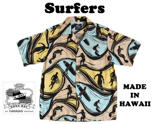 コナベイハワイ アロハシャツ ハワイ製