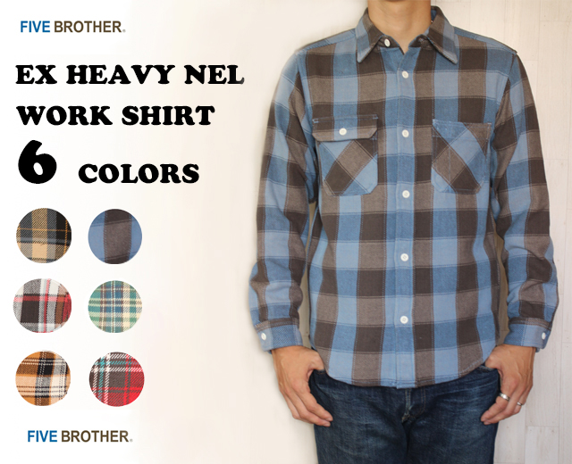 FIVE BROTHER ファイブブラザー ネルシャツ