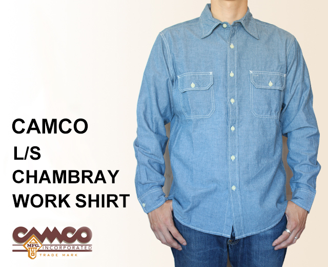 CAMCO カムコ シャンブレーシャツ 長袖