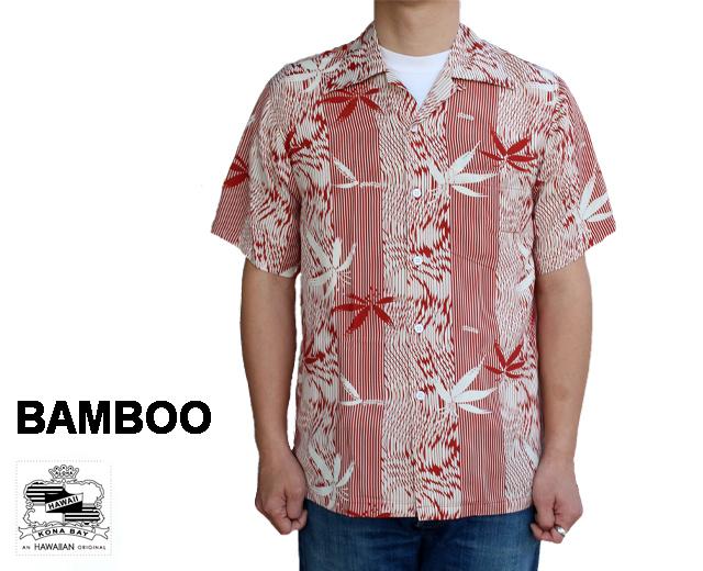 コナベイハワイ アロハシャツ 2020