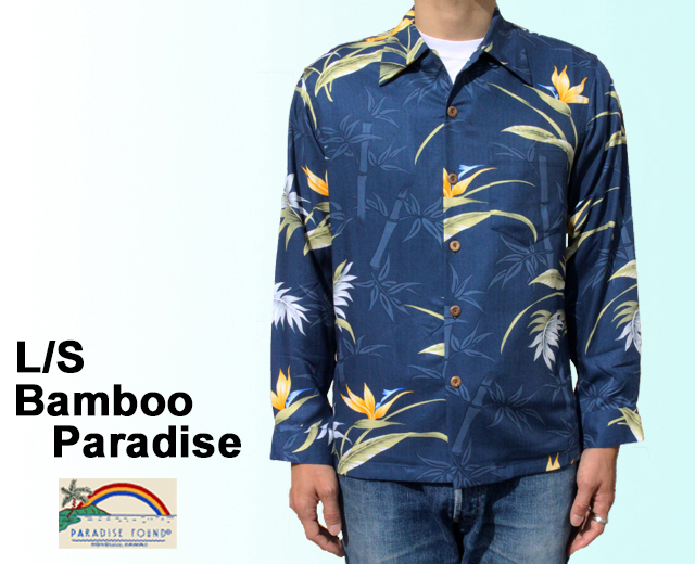 パラダイスファウンド アロハシャツ 長袖 ハワイ製
