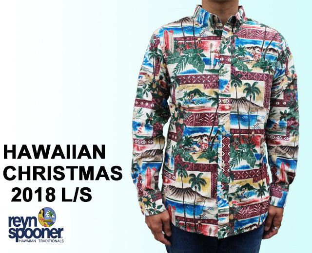レインスプーナー 長袖 アロハシャツ クリスマス 2018