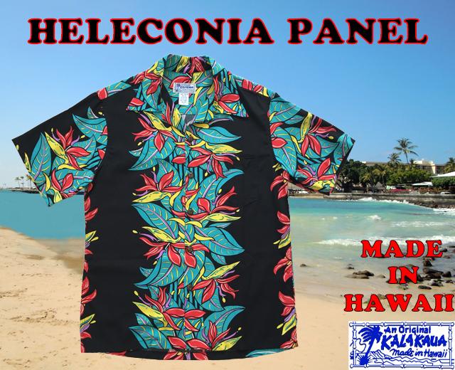 アロハシャツ カラカウア ハワイ製