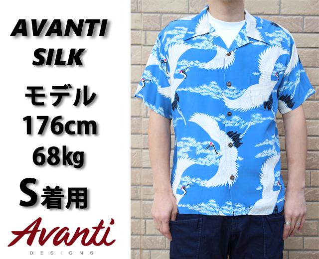 アロハシャツ,和柄,鶴,アヴァンティ,AVANTI,画像