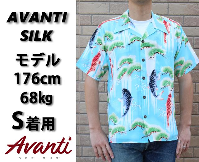 アロハシャツ,和柄,鯉,アヴァンティ,AVANTI,画像