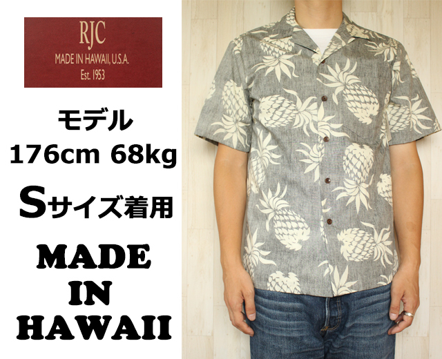 RJC アロハシャツ パイナップル