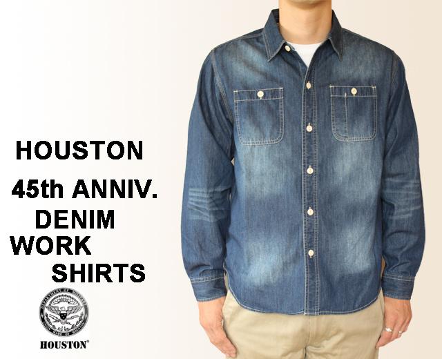 ヒューストン 45周年デニムワークシャツ