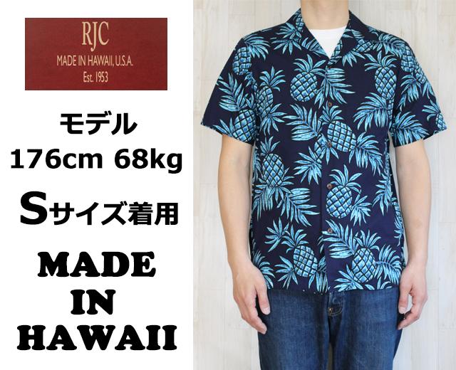 RJC アロハシャツRJC アロハシャツ ハワイ製