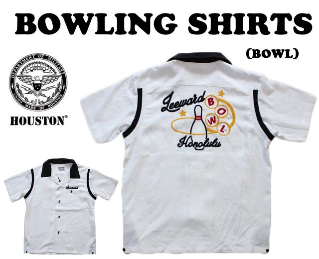 ヒューストン ボウリングシャツ 40276 白