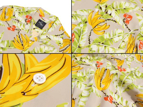 コナベイハワイ アロハシャツ バナナ