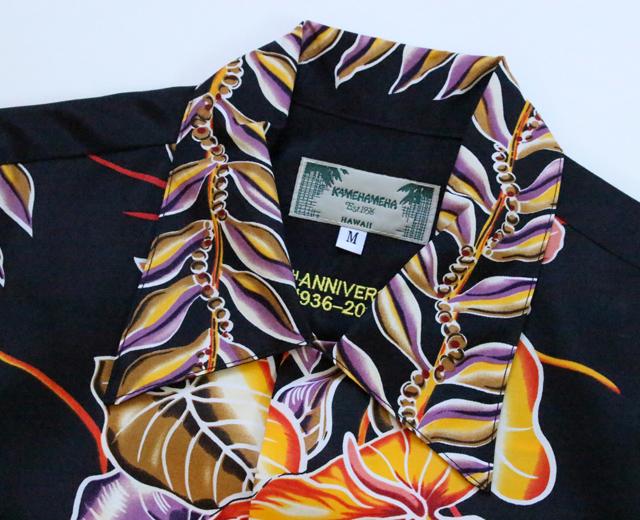kamehameha カメハメハ アロハシャツ 80周年記念 アンスリウム