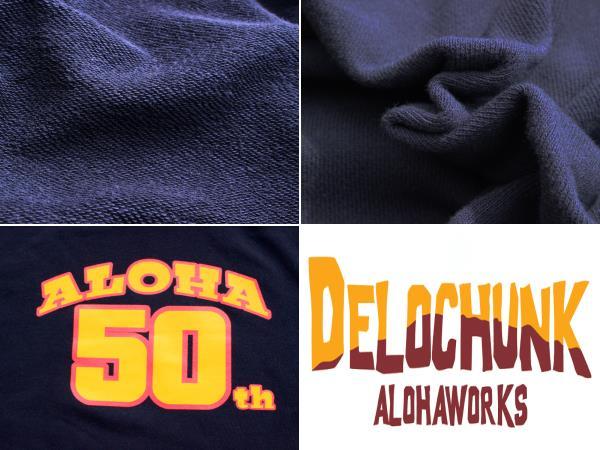 デロチャンク アロハ50thパーカー