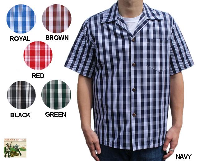 パラカハワイ パラカシャツ