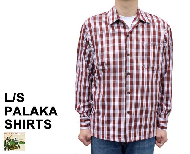 パラカハワイ 長袖 パラカシャツ