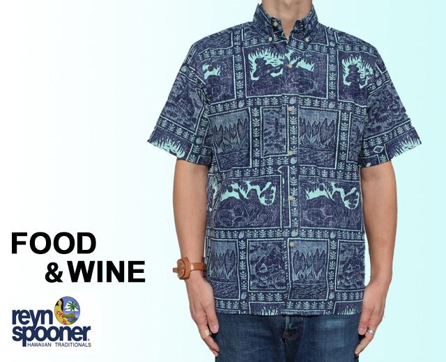 レインスプーナー アロハシャツ フード&ワイン2017