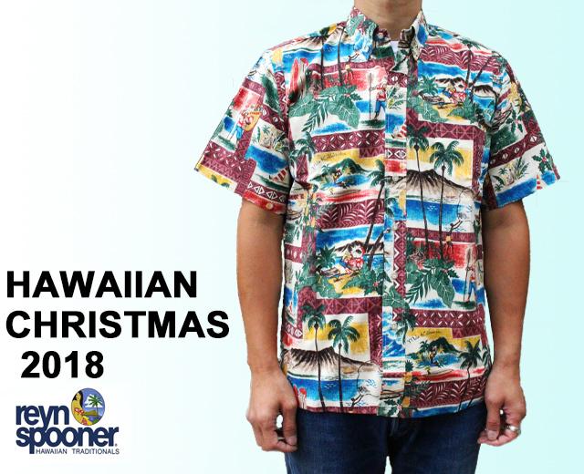 レインスプーナー アロハシャツ クリスマス 2018