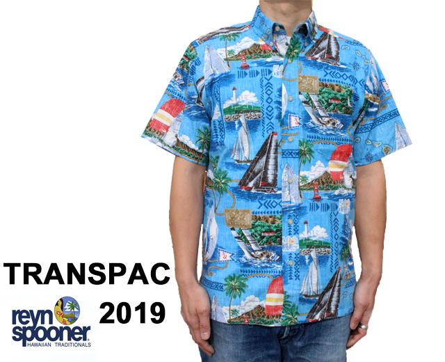 レインスプーナー アロハシャツ トランスパック 2019
