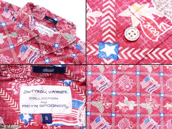 レインスプーナー アロハシャツ 独立記念日 2020