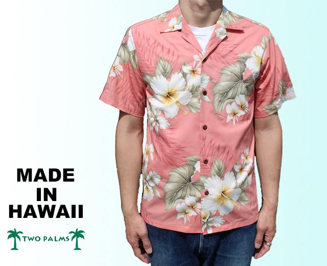トゥーパームス アロハシャツ ハワイ製