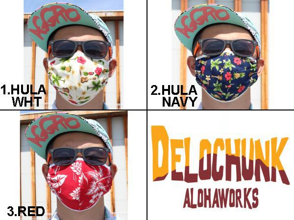 アロハマスク