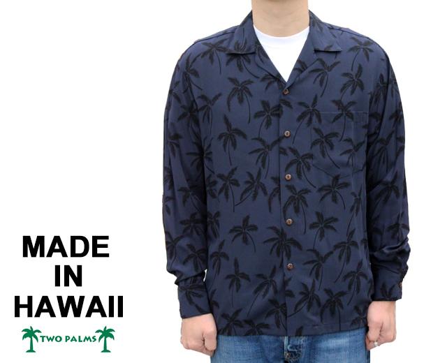 トゥーパームス アロハシャツ 長袖 ハワイ製