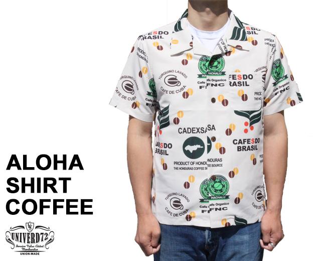 ユニバード72 アロハシャツ コーヒー