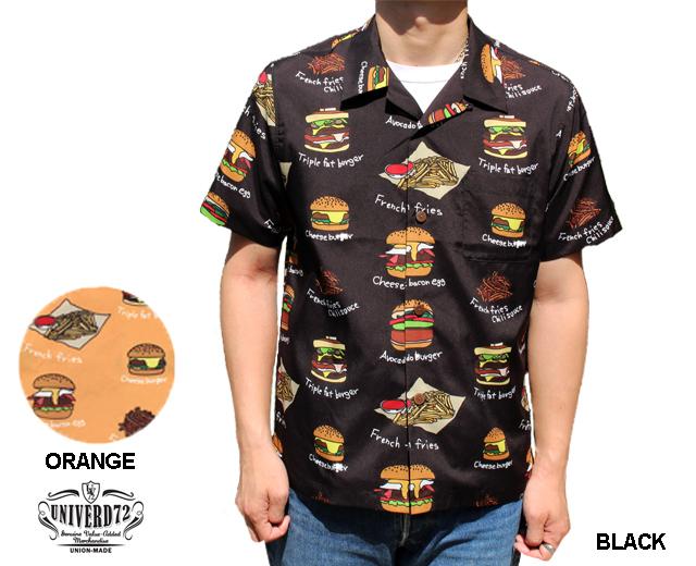 ユニバード72 アロハシャツ ハンバーガー